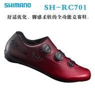 SHIMANO公路自鎖鎖鞋碳底RC5 RC701RC7升級款全碳纖底寬版47碼