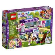 樂高41332 艾瑪的藝術小站 Friends系列 樂高積木 LEGO 41332 樂高好朋友系列 樂高Friends