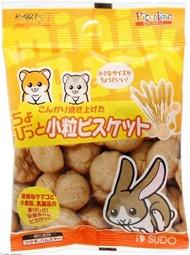 日本直送 脆皮王國 SUDO P-927 雞蛋小圓餅 23g 適鼠兔點心