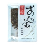 ~* 萊康精品 *~ 芳茗錄 玄米煎茶 3g /包 雲龍紙包