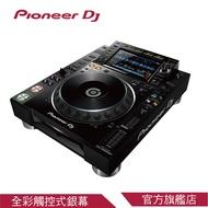 Pioneer DJ CDJ-2000NXS2職業DJ專用頂級多媒體播放機