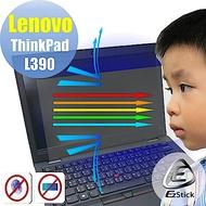 EZstick Lenovo ThinkPad L390  防藍光螢幕貼