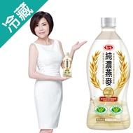愛之味純濃燕麥-天然原味(無糖)880ml【愛買冷藏】