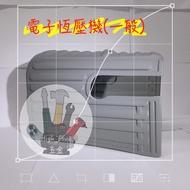 🛠馬達配件及零件🛠各式泵浦恆壓機、加壓機、抽水機-一般馬達蓋