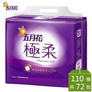 五月花極柔頂級抽取式衛生紙110抽*12包*6袋(更新-四月陸續出貨)