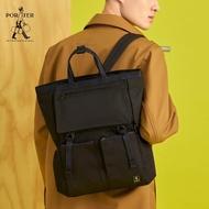 【PORTER INTERNATIONAL】UNION輕量造型後背包(黑)