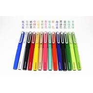 【F明尖】金豪 599A 金屬色系列鋼筆 金屬桿 能灌金粉墨水 學生鋼筆 練字  599