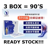 Lifebond New Package One Months 90 Pack Life Bond