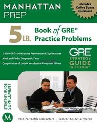 เตรียม E-Books GRE โดยแมนฮัตตัน
