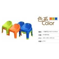聯府 KEYWAY (大)QQ椅 RD718 3色 ((6入))兒童椅/塑膠椅/板凳