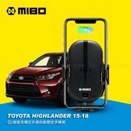 TOYOTA 豐田 Highlander 2015~2018 智能Qi無線充電自動開合手機架【專用支架+QC快速車充】 MB-608