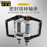 bicycle pedals Bicycle pedal German EROADE mountain bike pedal aluminum alloy pedal bike pedals universal bicycle access