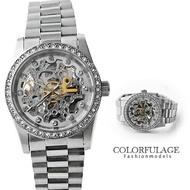 自動上鍊機械腕錶 工藝雙面鏤雕 范倫鐵諾Valentino手錶 父親節禮物 柒彩年代 【NE976】原廠公司貨