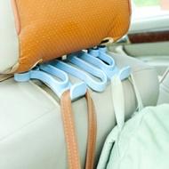 ♚MY COLOR♚ 多功能車座椅掛勾 汽車 掛勾 多用途 車內 椅背 座椅 車載 隱藏式【N388】