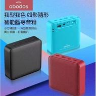Speaker ABODOS AS-BS06 Mini Wireless Portable Bluetooth Speaker 100% Original FM Radio,Memory Card,Pen-drive, AUX Output