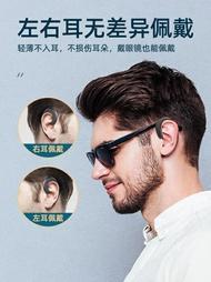 藍芽耳機 耳藍芽耳機單耳隱形開車掛耳式耳麥運動骨傳