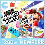 Nintendo Switch : Super Mario Party