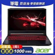 Acer AN515-54-72ES 15吋電競筆電(i7-9750H/8G/512G/組