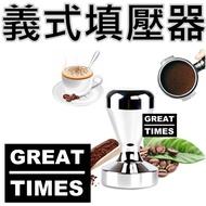 現貨 不鏽鋼壓粉器 咖啡壓粉器 粉錘咖啡機手柄實心填壓器51mm