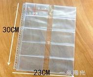 A4加厚活頁芯30孔雙面透明名片袋活頁名片冊替芯名片夾活頁芯內頁 一米陽光
