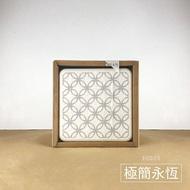 比漾選物 【MBM】台灣京瓷-花磚珪藻土杯墊組_極簡永恆