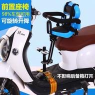 ✨新款兒童機車椅✨可前後轉向✨絕不後悔的機車椅/電動機車椅⭐️Domi童裝⭐️