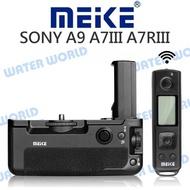 【中壢NOVA-水世界】MEKE 美科 電池手把【SONY A9 A7III A7R3 A7RIII】垂直握把 送遙控器