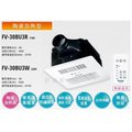 (幸福居家E購網) Panasonic國際牌無線遙控浴室暖風機 FV-30BU3R 110V FV-30BU3W  220V