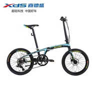 basikal lipat folding bike ♟Xidesheng XDS Folding Bike K3 Mini X6 Aluminum Alloy Portable Ultra Light Hot Sale 20 Inch B