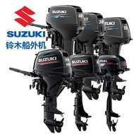 Ready Stock - Suzuki Outboard Motor Two or Four Stroke Outboard Motor Kayak Assault Boat Engine Motor Propeller