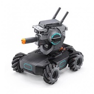 DJI 大疆 RoboMaster S1 機甲大師 AI 競技 教育 機器人