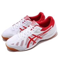 【asics 亞瑟士】桌球鞋 Attack Hyperbeat 3 男鞋 亞瑟士 膠底 防滑 適合多種場地 白 紅(1073A004101)
