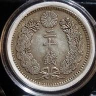 大日本  龍銀    明治三十八年        20錢龍銀幣