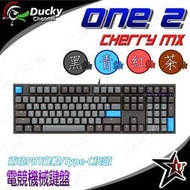 創傑 Ducky【ONE2 Skyline天際線 CherryMX】PBT/108KEY/白字無背光→Feng3c