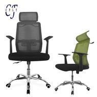 CFLY木奇家具【薇思緹人體工學透氣網椅】辦公椅 升級PU輪 電腦椅 書桌椅 椅子 會議椅 升降椅 網椅 動輪