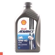 SHELL ADVANCE ULTRA 4T 10W40 全合成 機油 郊油趣