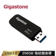 【Gigastone 立達國際】UD-3201 256GB USB3.0 膠囊隨身碟(黑金)