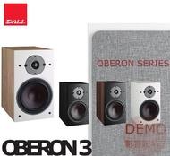 ㊑DEMO影音超特店㍿ 丹麥DALI  DALI OBERON 3 書架喇叭 29mm絲質軟半球高音 7吋中低音單體