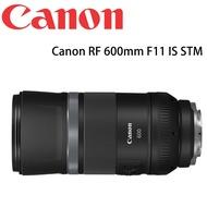 Canon RF 600mm F11 IS STM 長焦鏡 輕生活 專為無反而生 大砲鏡 公司貨