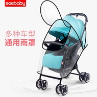 Santa Seebaby Baby Stroller rain hood thickening baby car wind protection rain cover children umbrel