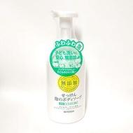 日本 MiYOSHi 無添加 泡沫沐浴乳 500ml (1544)