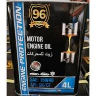 96 JUSTIN JARELL 15W40 MOTOR ENGINE OIL