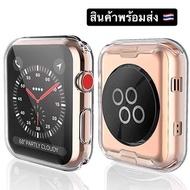 เคสใส TPU นิ่มคลุมหน้าจอ เคส applewatch ได้ทุกSeries 6 5 4 3 2 1 SE