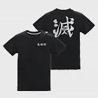 潮流炫光T-shirt(滅)-鬼滅之刃XXL2XL黑色