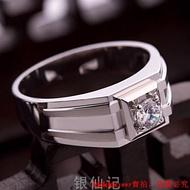韓國東大門潮牌 男士戒指S925莫桑石鉆戒簡約戒指男潮個性指環戒指女情侶純銀對戒