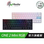 Ducky One 2 Mini DKON2061ST 61鍵 黑蓋 白蓋 機械式鍵盤 電競鍵盤 機械鍵盤