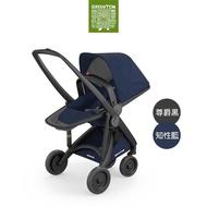 【荷蘭Greentom】Reversible雙向款-經典嬰兒推車(尊爵黑+知性藍)