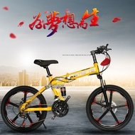 Mountain Bike Children Bicycle MEN'S AND WOMEN'S 20 Inch Shift Small Ultra-Portable Integrated Wheel Students Folding Bicycle