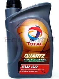 TOTAL QUARTZ 9000 NFC 5W30 合成機油