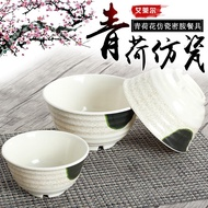 Greenish Blue Lotus Korean Style Kimchi Bowl Thread Plastic Bowl Noodle Bowl Japanese Style Porringer Instant Noodle Bowl Rice Bowl Imitation Porcelain Tableware